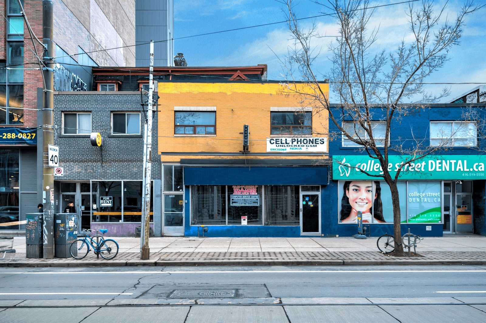 pictures of 259 College St, Toronto M5T1R5